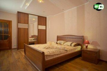 База отдыха, улица Гагарина на 15 номеров - Фотография 2