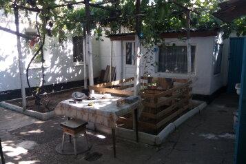 Дом, 56 кв.м. на 7 человек, 3 спальни, Заводская улица, 23, Евпатория - Фотография 1