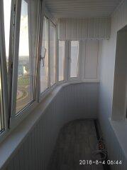 1-комн. квартира, 42 кв.м. на 4 человека, м-н Солнечный, 7, Северо-Восточный район, Старый Оскол - Фотография 2