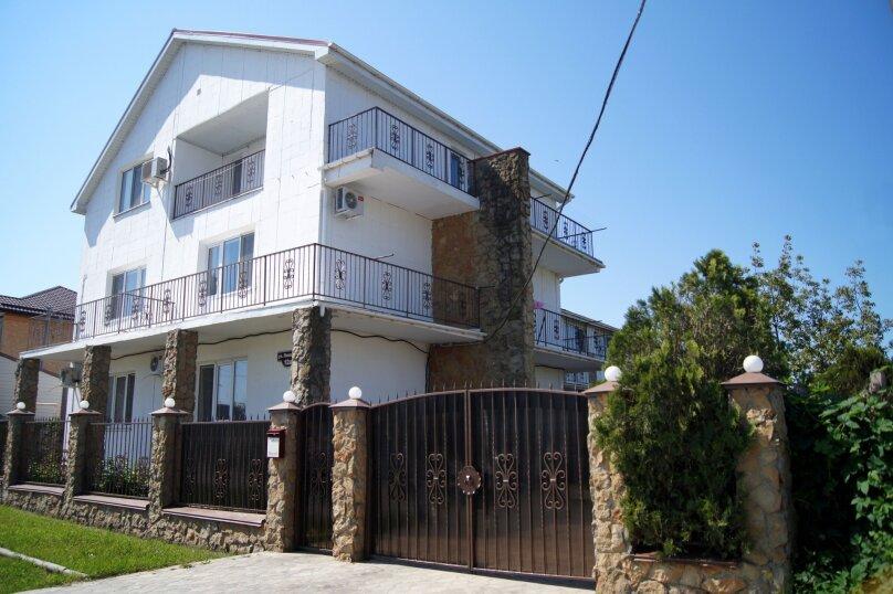 Гостевой дом Уралочка, улица Лиманная, 12а на 8 комнат - Фотография 17