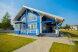 Коттеджный поселок, Онтарио, 48 на 5 номеров - Фотография 3