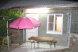 Часть дома с отдельным входом, переулок Александровский Спуск на 1 номер - Фотография 1