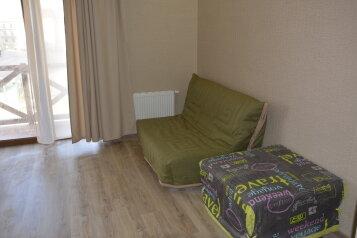 1-комн. квартира, 26 кв.м. на 3 человека, Сигнальная, Черноморское - Фотография 3