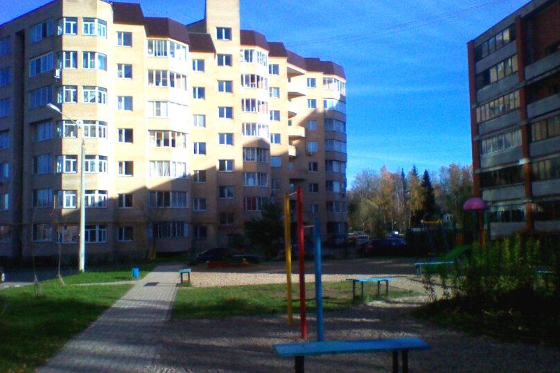 1-комн. квартира, 20 кв.м. на 2 человека, улица Геологов, 4к3, Красногорск - Фотография 2