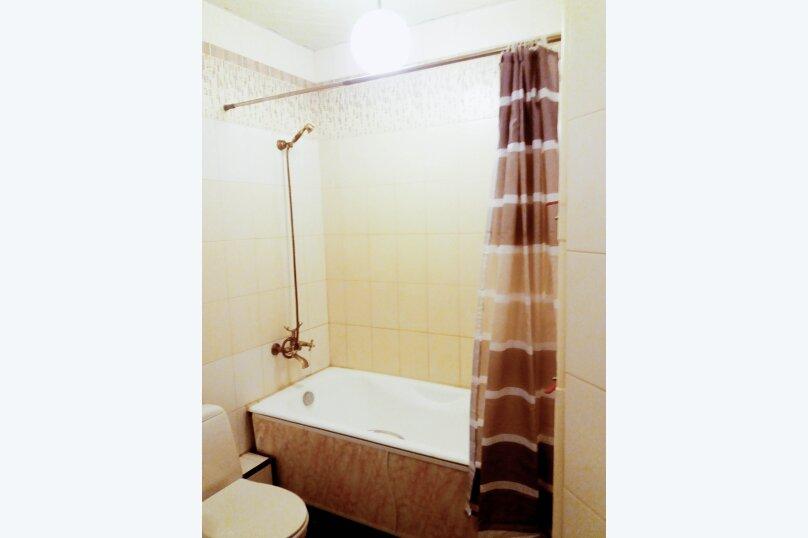 1-комн. квартира, 20 кв.м. на 2 человека, улица Геологов, 4к3, Красногорск - Фотография 3