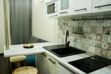 1-комн. квартира, 20 кв.м. на 2 человека, улица Геологов, Красногорск - Фотография 1