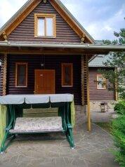 Дом, 250 кв.м. на 10 человек, 4 спальни, Родниковая, 18, Истра - Фотография 1
