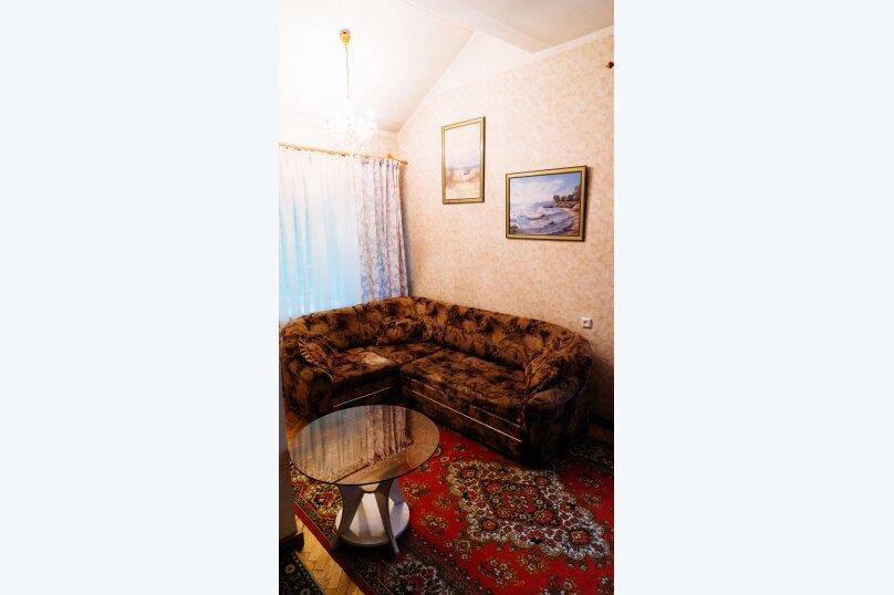 Luxe , Юность посёлок, ст2г, Щелково - Фотография 5