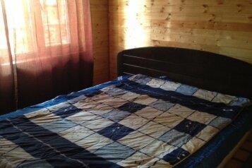 Дом, 85 кв.м. на 8 человек, 3 спальни, Лисавино, Полевая, Москва - Фотография 1