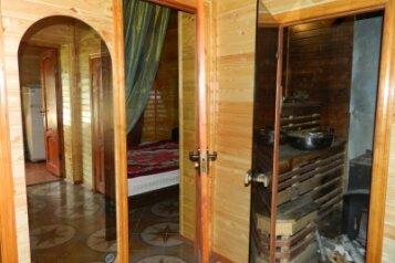 Дом, 85 кв.м. на 8 человек, 3 спальни, Лисавино, Полевая, Москва - Фотография 4