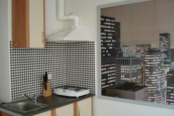 1-комн. квартира, 23 кв.м. на 3 человека, Кипарисная, Ялта - Фотография 1