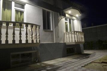 Гостевой дом, Черноморская улица, 20 на 26 номеров - Фотография 2