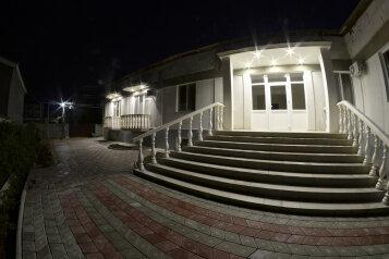 Гостевой дом, Черноморская улица на 26 номеров - Фотография 3