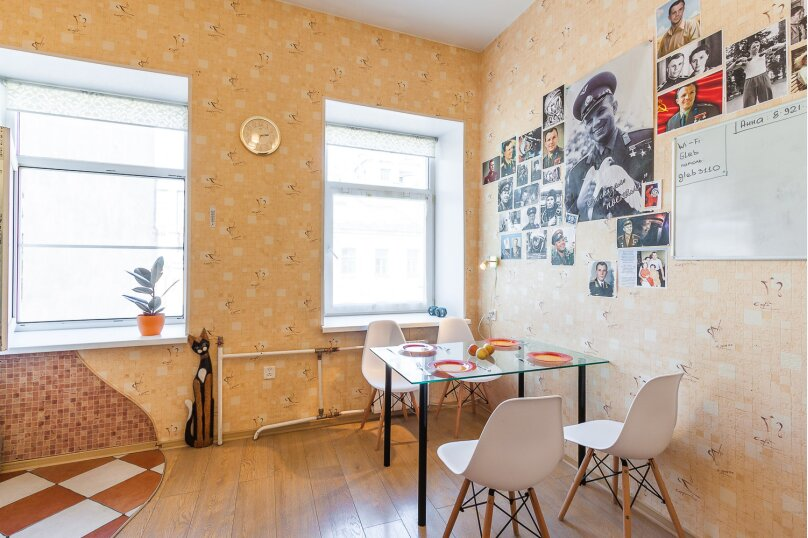 1-комн. квартира, 50 кв.м. на 4 человека, улица Чайковского, 16, Санкт-Петербург - Фотография 1