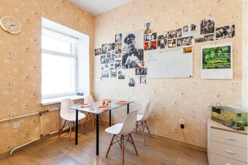 1-комн. квартира, 50 кв.м. на 4 человека, улица Чайковского, 16, Санкт-Петербург - Фотография 3