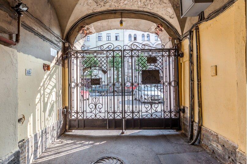 1-комн. квартира, 50 кв.м. на 4 человека, улица Чайковского, 16, Санкт-Петербург - Фотография 15