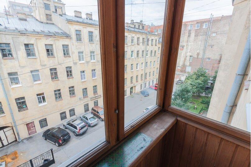 1-комн. квартира, 50 кв.м. на 4 человека, улица Чайковского, 16, Санкт-Петербург - Фотография 18
