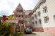 Гостиница, Ачишховский переулок на 20 номеров - Фотография 5