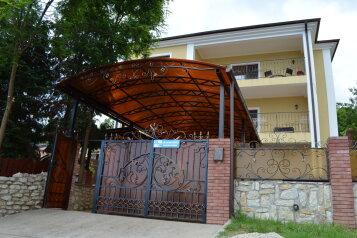 Гостевой дом., Сухумское шоссе  на 6 номеров - Фотография 1
