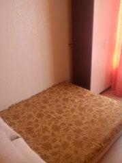 2-комн. квартира, 35 кв.м. на 5 человек, улица Кирова, 1, Анапа - Фотография 4