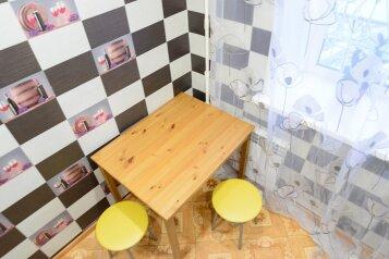 1-комн. квартира, 31 кв.м. на 3 человека, улица Урицкого, 124, Центральный район, Курган - Фотография 3