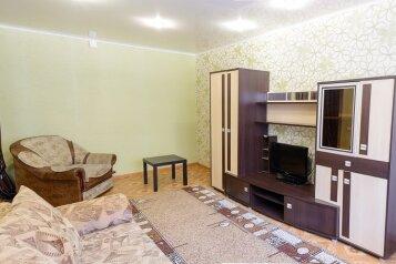 1-комн. квартира, 31 кв.м. на 3 человека, улица Урицкого, 124, Центральный район, Курган - Фотография 1