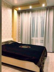 2-комн. квартира, 50 кв.м. на 4 человека, с. Кусимовского рудника, ул. Школьная улица, 29к4, Магнитогорск - Фотография 2