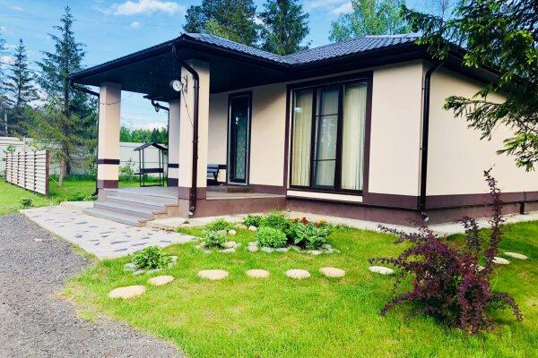 Чудесный домик на лесном участке, 100 кв.м. на 8 человек, 3 спальни, железнодорожная , 2, Солнечногорск - Фотография 1