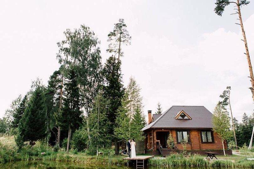 Дом, Железнодорожная улица, 1, Зеленоград - Фотография 1