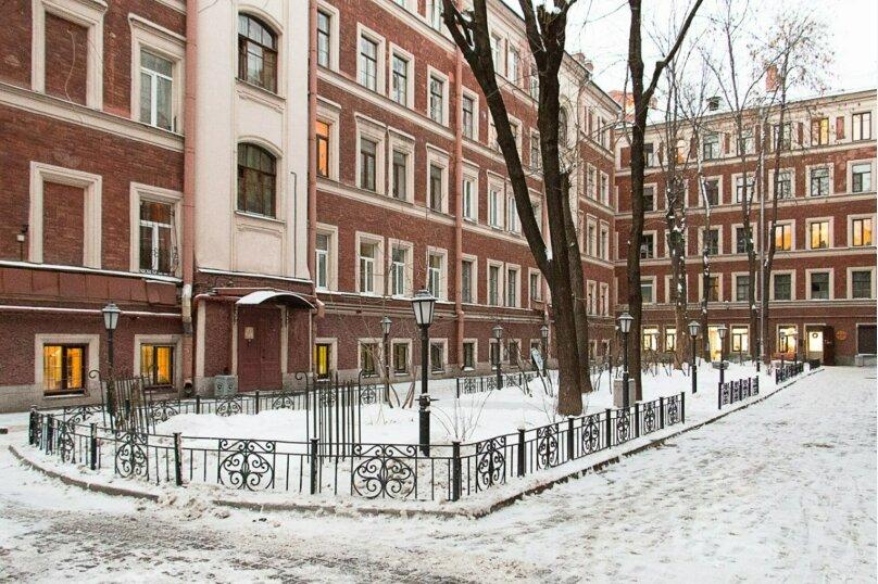 2-комн. квартира, 84 кв.м. на 6 человек, Невский проспект, 84-86, Санкт-Петербург - Фотография 2