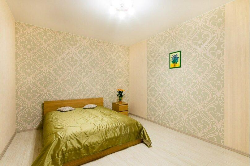2-комн. квартира, 84 кв.м. на 6 человек, Невский проспект, 84-86, Санкт-Петербург - Фотография 14
