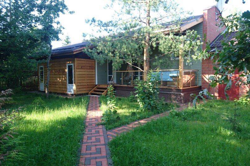 Семейный дом с баней на выходные, 167 кв.м. на 16 человек, 5 спален, Демидково, 14А, Руза - Фотография 4