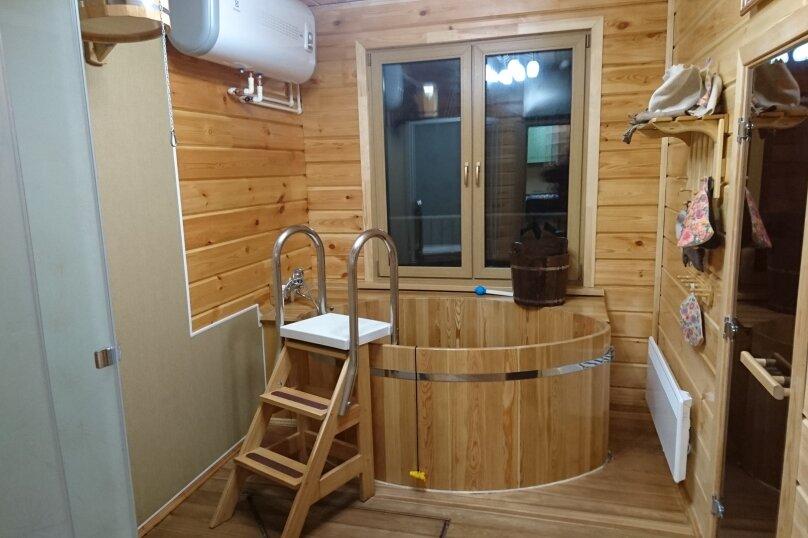 Семейный дом с баней на выходные, 167 кв.м. на 16 человек, 5 спален, Демидково, 14А, Руза - Фотография 8