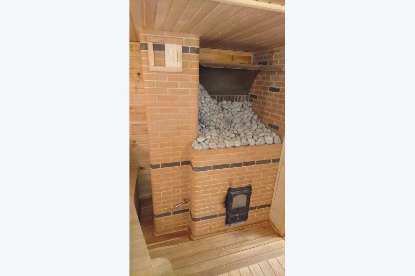 Семейный дом с баней на выходные, 167 кв.м. на 16 человек, 5 спален, Демидково, 14А, Руза - Фотография 9