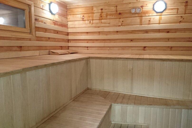 Семейный дом с баней на выходные, 167 кв.м. на 16 человек, 5 спален, Демидково, 14А, Руза - Фотография 10
