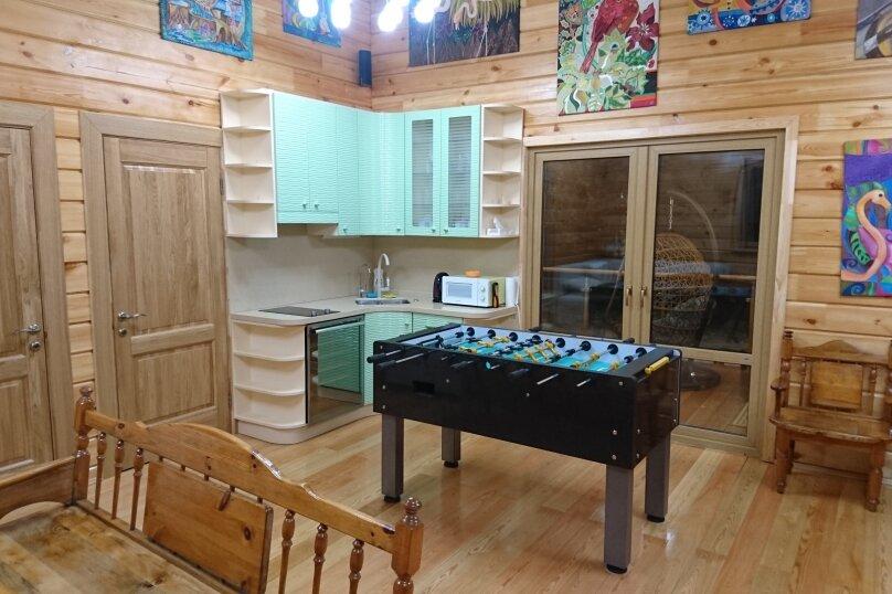 Семейный дом с баней на выходные, 167 кв.м. на 16 человек, 5 спален, Демидково, 14А, Руза - Фотография 11
