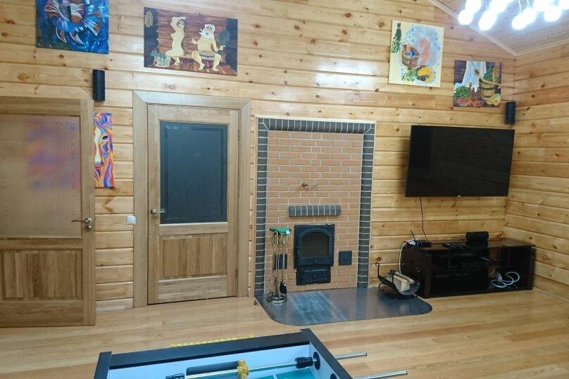 Семейный дом с баней на выходные, 167 кв.м. на 16 человек, 5 спален, Демидково, 14А, Руза - Фотография 13