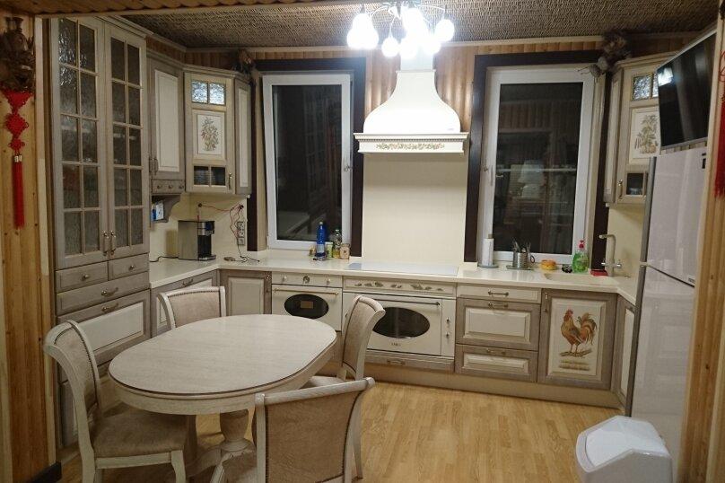 Семейный дом с баней на выходные, 167 кв.м. на 16 человек, 5 спален, Демидково, 14А, Руза - Фотография 15