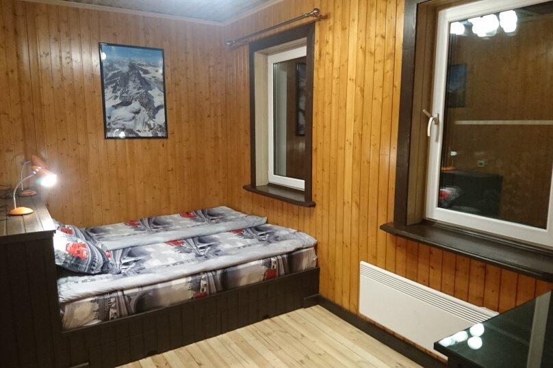 Семейный дом с баней на выходные, 167 кв.м. на 16 человек, 5 спален, Демидково, 14А, Руза - Фотография 17