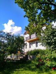 Семейный дом с баней на выходные, 167 кв.м. на 16 человек, 5 спален, Демидково, 14А, Руза - Фотография 1