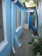 2-комн. квартира, 50 кв.м. на 4 человека, Караимская, 44, Евпатория - Фотография 3