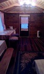 Дом, 20 кв.м. на 3 человека, 1 спальня, Старобелокуриха, Партизанская улица, 24А, Белокуриха - Фотография 2