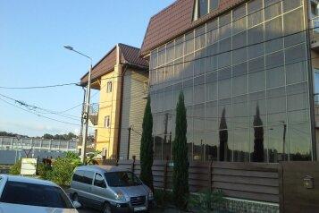 Гостевой дом, Перепелиный переулок, 1 на 13 номеров - Фотография 3