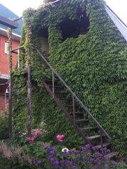 Гостевой дом , Береговая улица на 7 номеров - Фотография 2