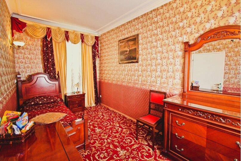Стандартный одноместный, Английская набережная, 52, Санкт-Петербург - Фотография 5