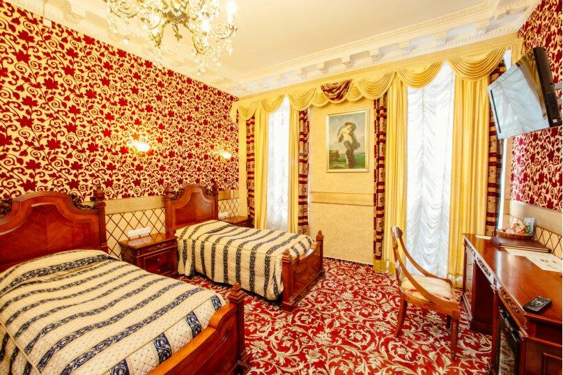 Двухместный стандартный номер, Английская набережная, 52, Санкт-Петербург - Фотография 6