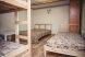 Новый гостевой коттедж в Дёме, 80 кв.м. на 10 человек, 2 спальни, Торговый проспект, Уфа - Фотография 7
