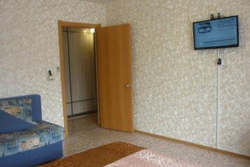 1-комн. квартира, 35 кв.м. на 4 человека, Краснореченская улица, Хабаровск - Фотография 2