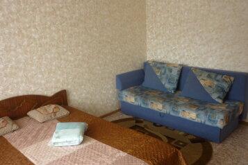 1-комн. квартира, 35 кв.м. на 4 человека, Краснореченская улица, Хабаровск - Фотография 3