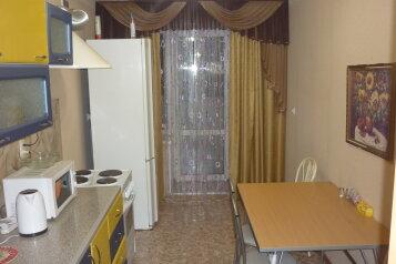 1-комн. квартира, 35 кв.м. на 4 человека, Краснореченская улица, Хабаровск - Фотография 4